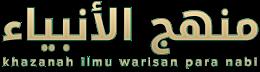 Manhajul Anbiya