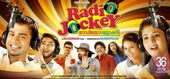 Radio Jockey - Thaamarappoo