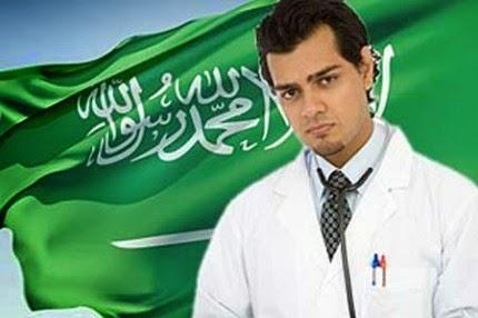 ilustrasi dokter Saudi (Hidayatullah)