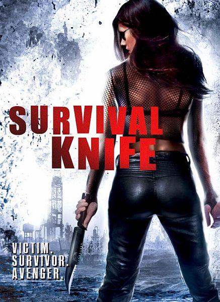 Survival Knife DVD cover