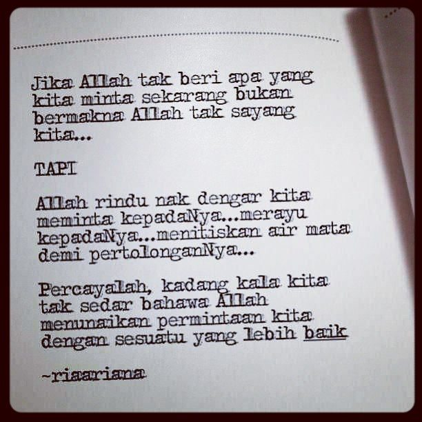 islamic quotes, ramadhan, quotes
