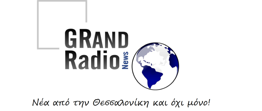 Grand Radio News