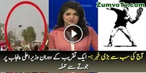 Breaking News CM Punjab Par Joote Se Hamla