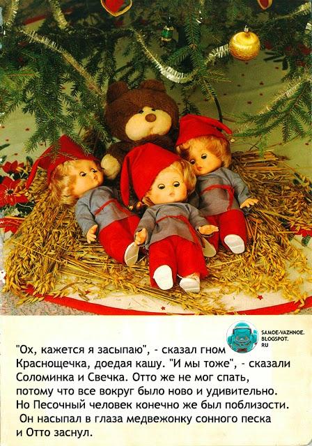 Книги СССР перестройка