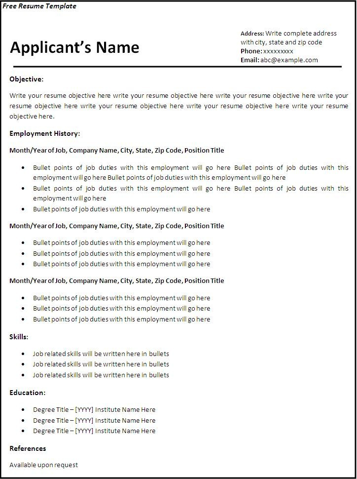 job resume template job resume examples job resume template word job resume template free basic blank resume template