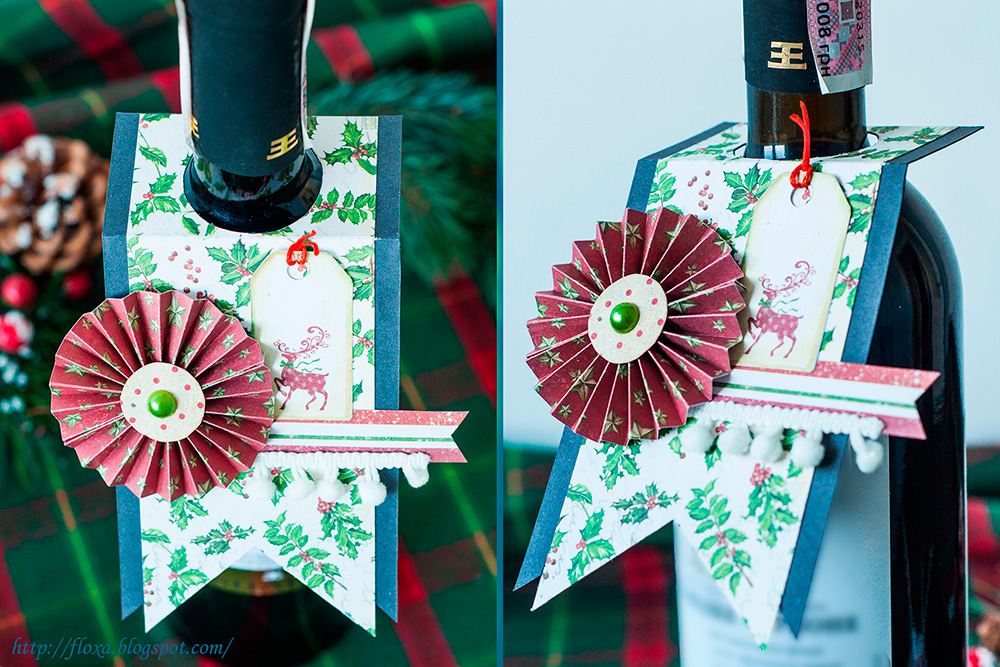 Gift of Wine, Christmas wine bottle tag, как подарить алкоголь, вино в подарок, вино к празднику, украшение на бутылку, тег на бутылку,