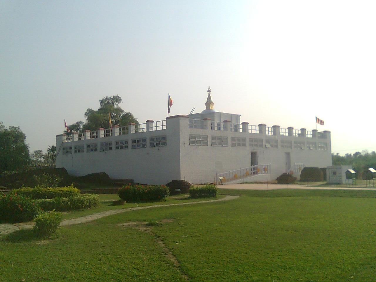 Lumbini Nepal  city photos gallery : The White Temple of Lumbini Nepal Mayadevi Temple 2
