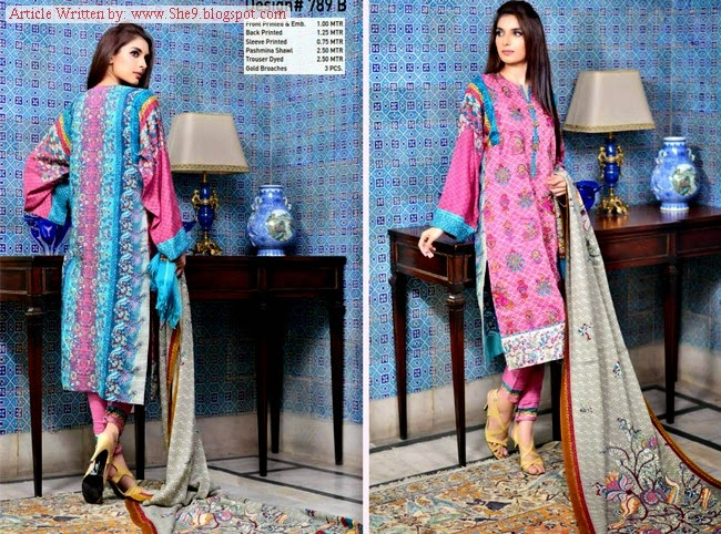 Karam Pashmina Shawl Collection 2014-2015 volume 5