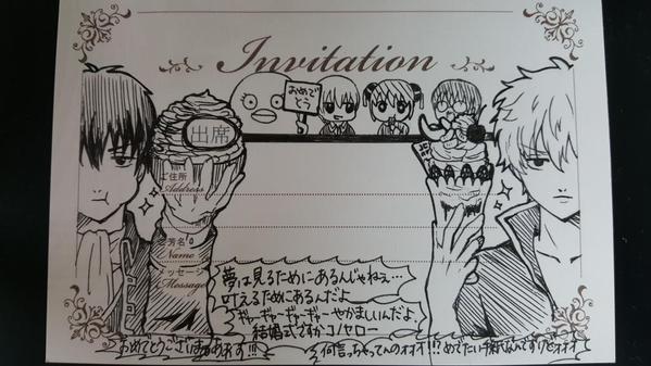 invitación de bodas manga