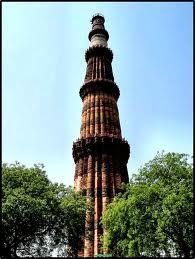 Qutub Minar Iron Pillar Inscriptions Qutub Minar-History