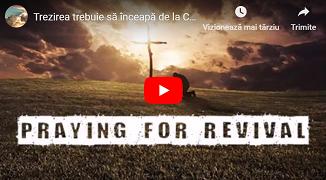 Aurel Gheorghe 🔴 Trezirea trebuie să înceapă de la Casa lui Dumnezeu