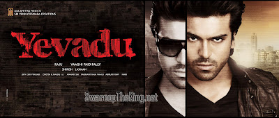http://2.bp.blogspot.com/-2Fu5kocrPVo/TuHJ7aTAJJI/AAAAAAAARVM/kghB_l5L0Co/s1600/ram_charan_teja_yevadu_movie_wallpapers_001.jpg
