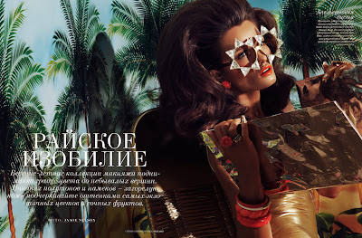 woman tanning with foil card, vogue beauty, vogue russia