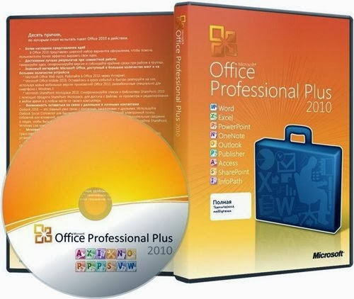 Microsoft Office Professional Plus 2010 [PROGRAMA] [Latino] [1 Link] [MEGA]