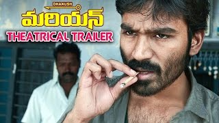Mariyaan Latest Telugu Movie Trailer – Dhanush, Parvathi Menon – 2015