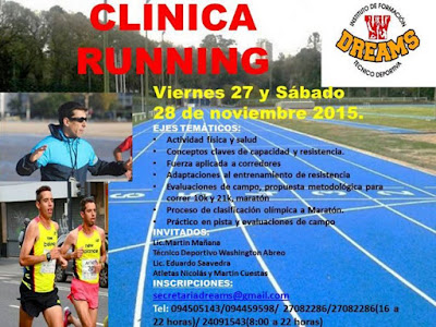 Clínica running en el Instituto de formación Dreams (27y28/nov/2015)