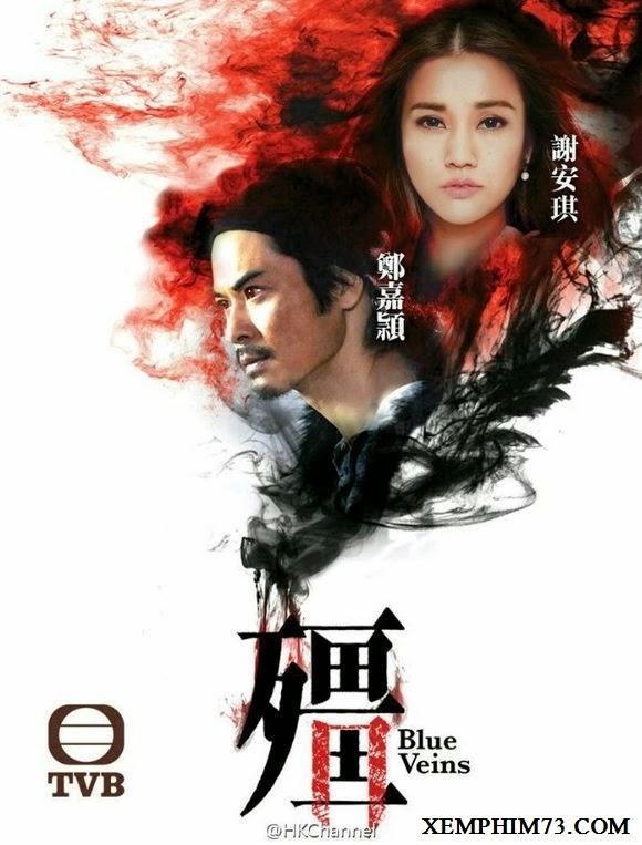 Phim Cương-Hồng Kông
