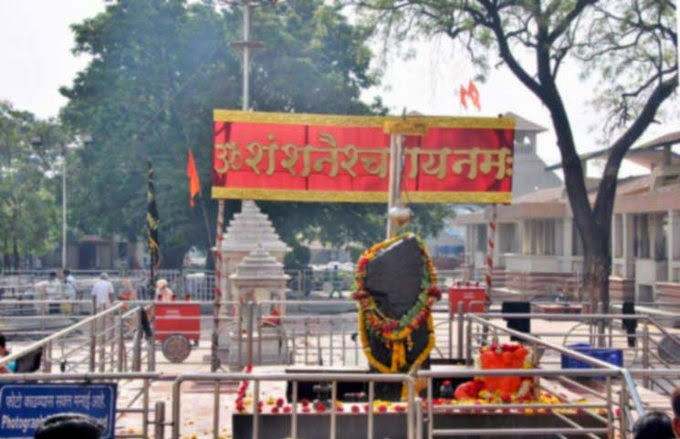 Sani Temple Shingnapur Maharashtra Story in Hindi