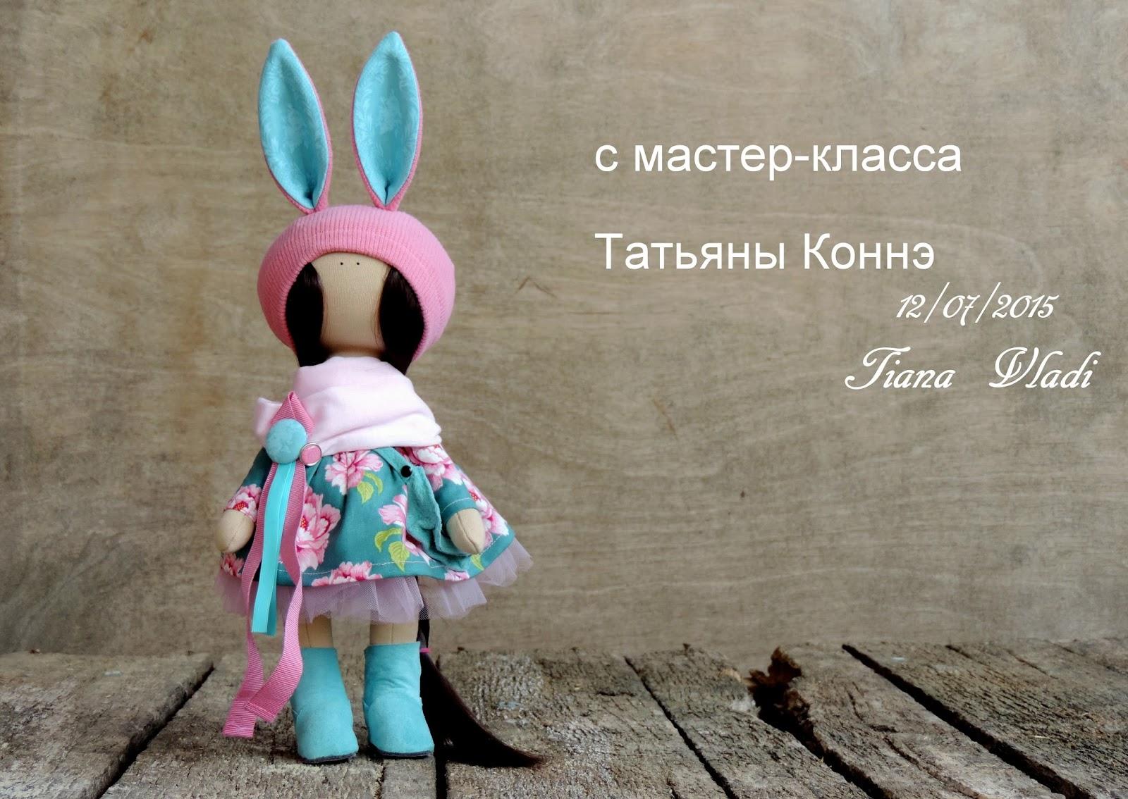 Мастер класс  для куклы большеножки
