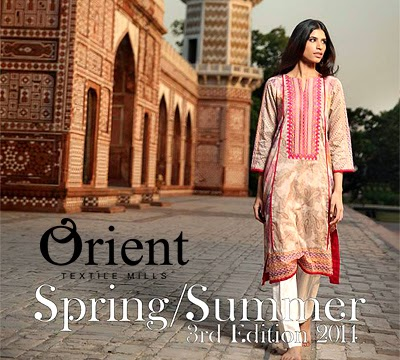 Orient Textile Spring/Summer Lawn Collection-14, 3rd Edition