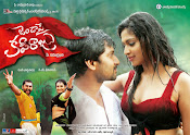 Jendapai kapiraju movie wallpapers-thumbnail-1