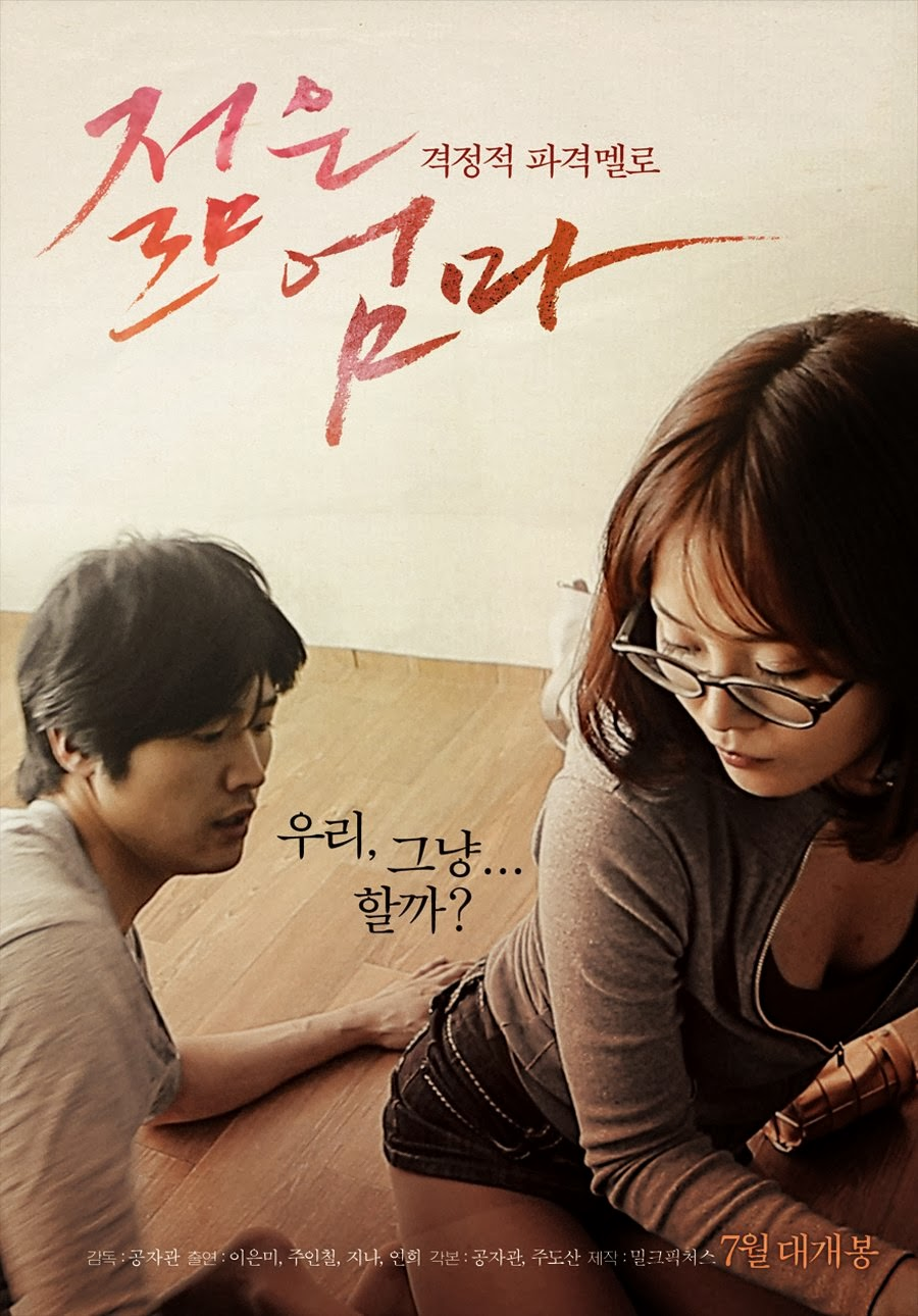 new english moviee 2014 click hear............................. Young+Mother+Korean+Adult+movie