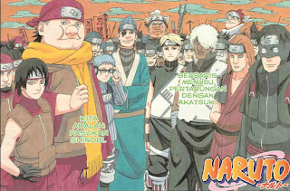Naruto Shippuden Alliance Shinobi