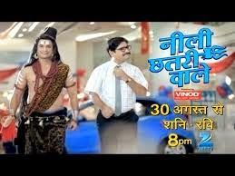 http://itv55.blogspot.com/2015/06/neeli-chatri-wale-7th-2015-full-episode.html
