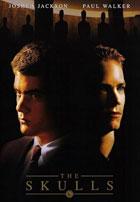 The Skulls: Sociedad secreta (2000)