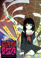 Download Jigoku Shoujo