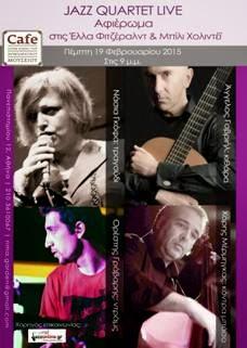 jazz-quartet-live-cafe-nomismatikoy-mouseiou-pempti-19-fervouariou