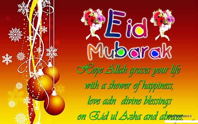 Celebrate every festival eid ul fitr greeting cards 2013 pictures eid ul fitr greeting cards 2013 pictures photos images of eid card happy eid cards m4hsunfo