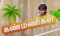 Kanmanikkal: Will discrimination against the girl child end?