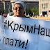 """""""Крым и ненависть"""" в Челябинске"""