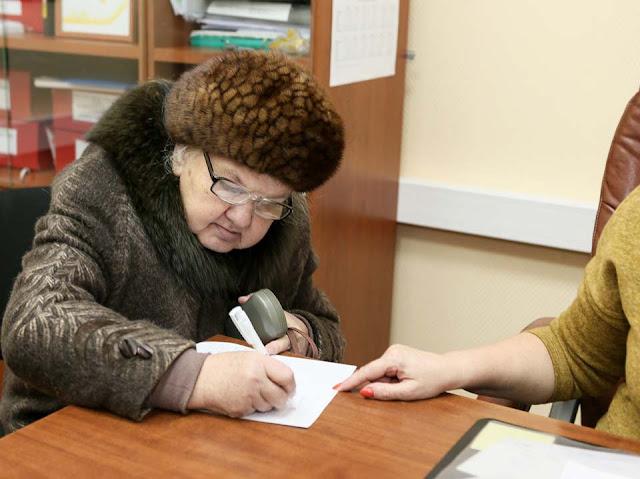 Начат приём заявлений на выплату надбавки к пенсии Сергиев Посад