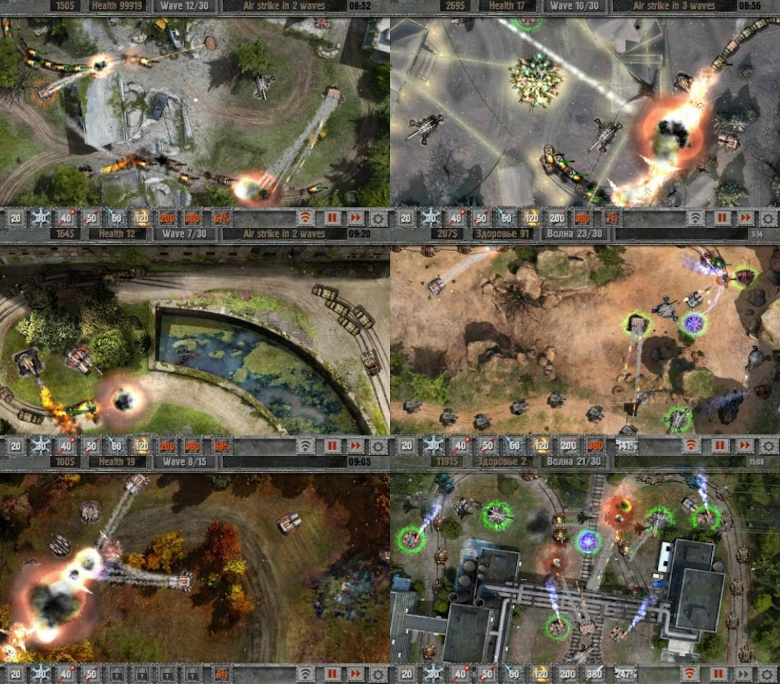 Defense zone 2 HD v1.2.0 APK + SD Data | Android Games Download