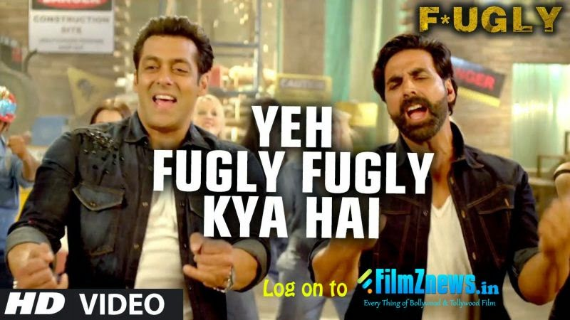 Yeh Fugly Fugly Kya Hai Lyrics by Yo Yo Honey Singh