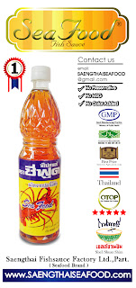 fish sauce , thaifood , thai recipes , thai cuisine , thai ingradient , saeng thai fish sauce seafood brand