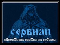 http://www.debian-srbija.iz.rs/p/serbian.html