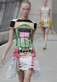 fesyen menarik hari ini