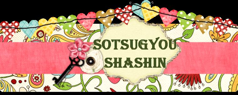 SotsugyouShashin