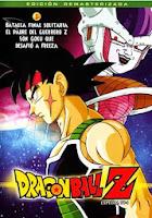 Dragon Ball Z: Bardock el Padre de Goku (1990)