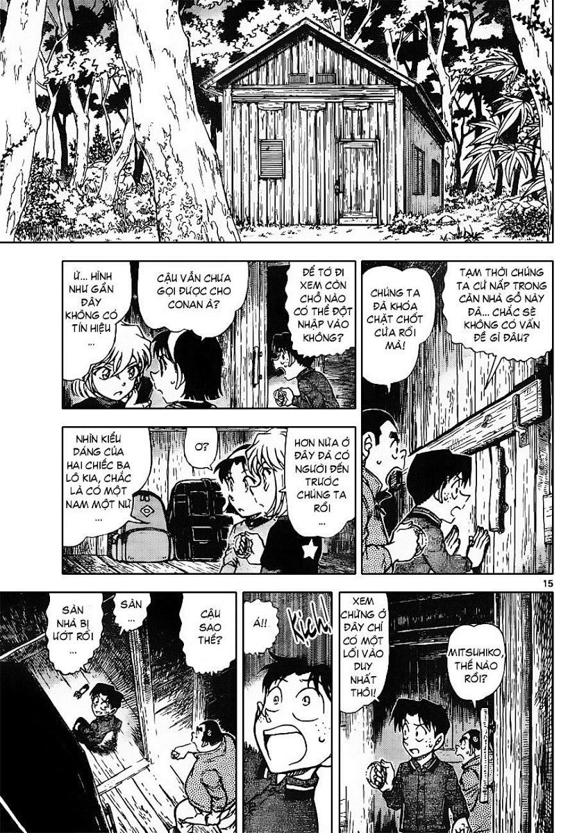 Detective Conan - Thám Tử Lừng Danh Conan chap 815 page 17 - IZTruyenTranh.com