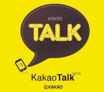 KakaoTalk menggunakan koneksi internet melalui jaringan GPRS, EDGE, 3G ...