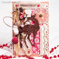 http://tanya-flower.blogspot.com/2013/12/8.html