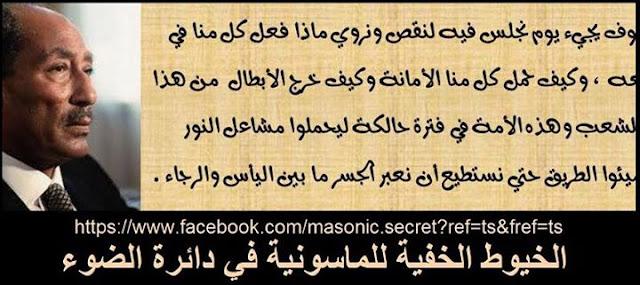 """شلاش خالد عرابي..أو """"هدهد بئر العبد""""..وجوانب خفية من بطولات بدو سيناء الشرفاء؟"""
