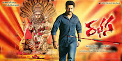 Rabhasa Movie wallpapers and posters-thumbnail-3