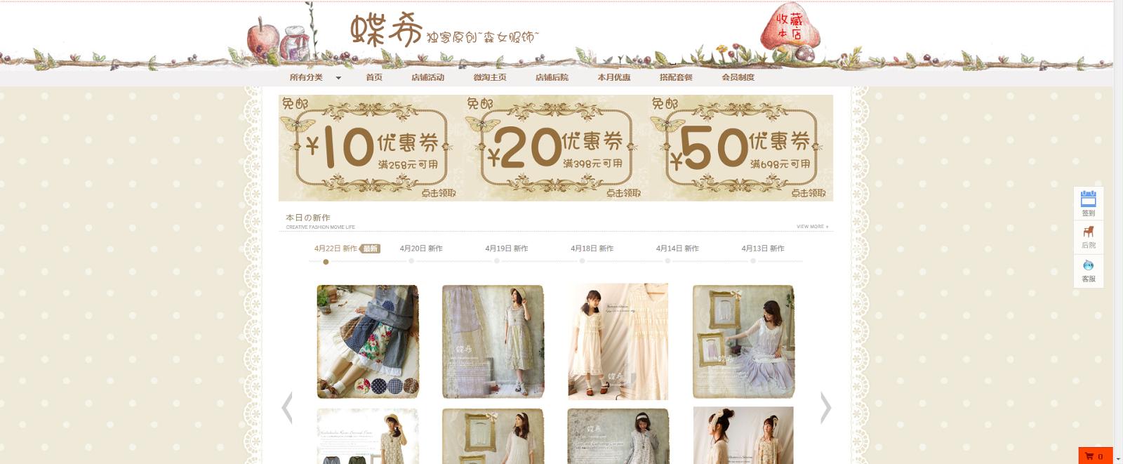 http://slxi.taobao.com