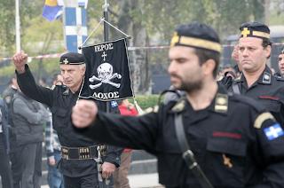 Τι συμβολίζει η Σημαία του Ιερού Λόχου 2012