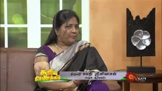 Virundhinar Pakkam – Socialist Sumathi Srinivasan – Sun TV Show 21-10-2013